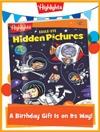 Eagle Eye Foldable Birthday Gift Announcement