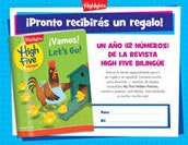 Revista High Five Bilingüe Certificate Anytime Gift Announcement