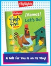 High Five Bilingüe Foldable Anytime Gift Announcement
