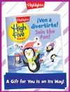 High Five Bilingüe Foldable Holiday Gift Announcement