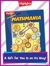 Mathmania Foldable Holiday Gift Announcement