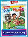 Puzzlemania Foldable Anytime Gift Announcement